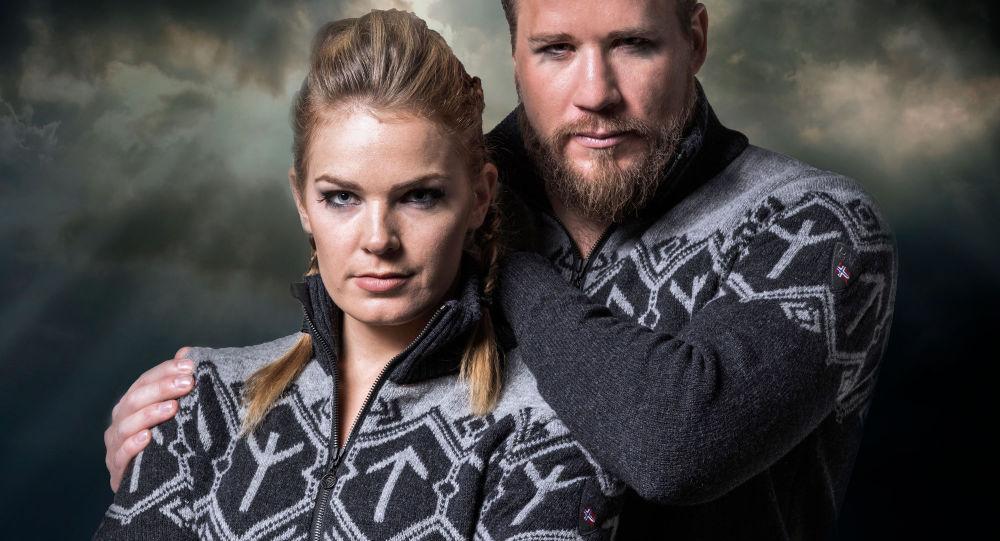 Odzież firmy Dale of Norway
