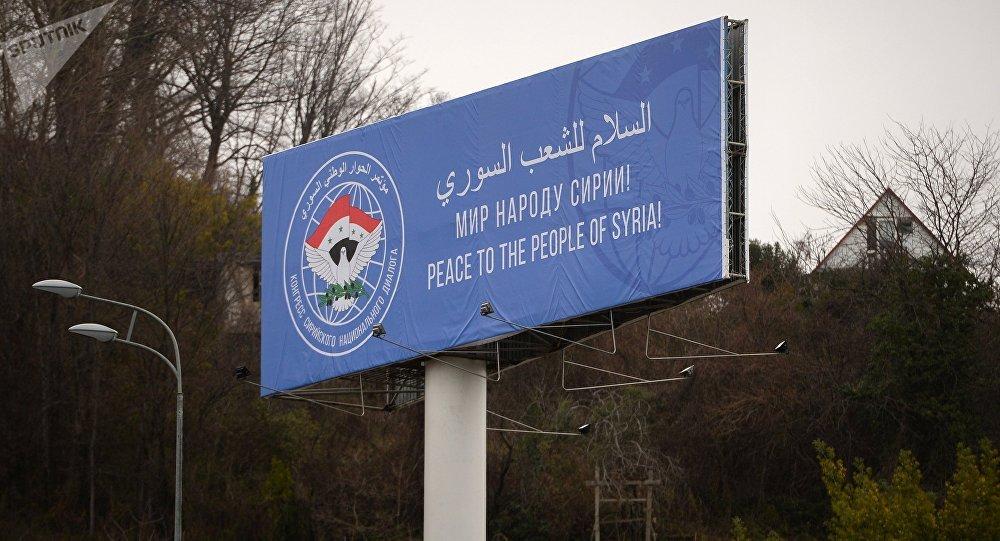 Kongres Dialogu Nardowego Syrii w Soczi