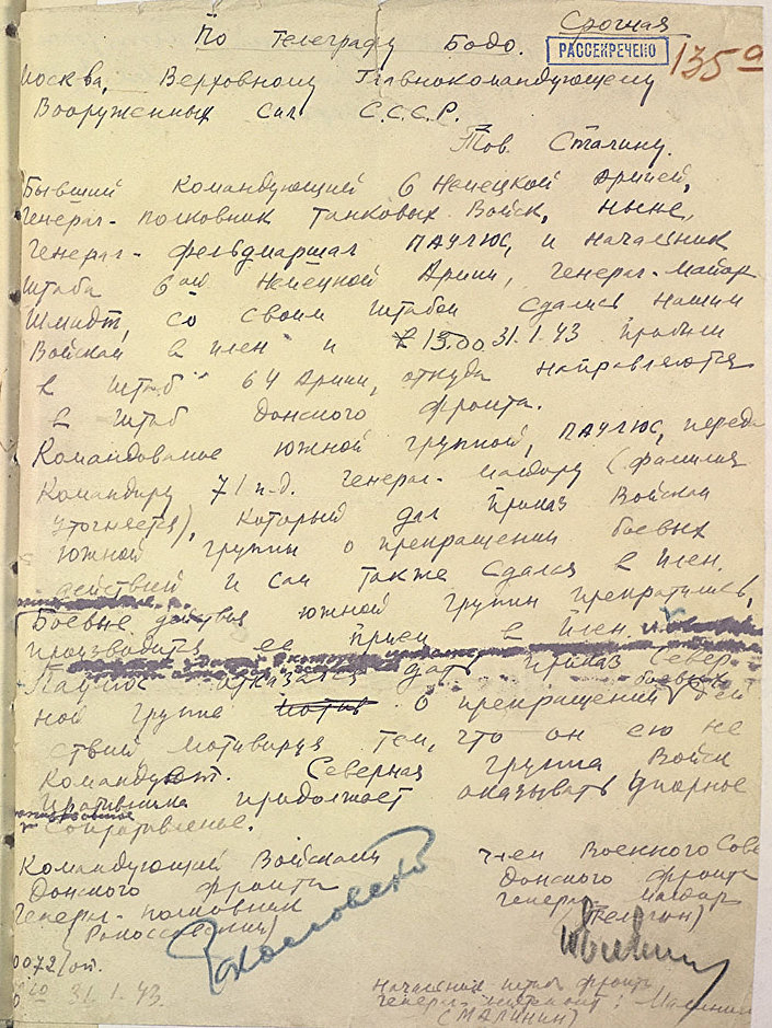 Raport K. Rokossowskiego nt. wzięcia do niewoli F. Paulusa