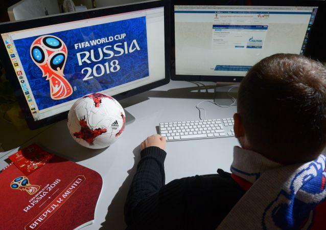 Putin podpisał ustawę o karach za spekulowanie biletami na MŚ 2018