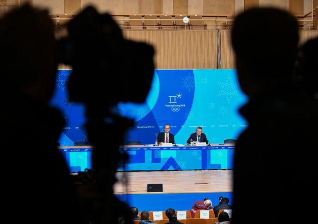 Konferencja prasowa przed Olimpiadą w Pjongczang