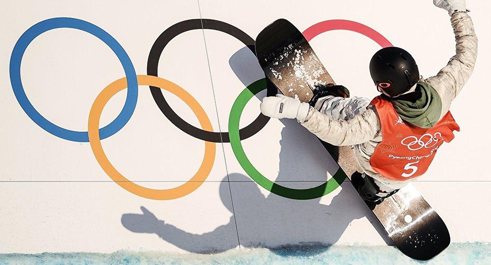 Igrzyska Olimpijskie w Pjongczangu 2018