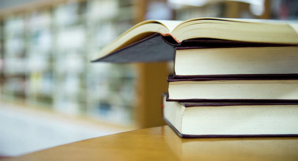 Książki i podręczniki