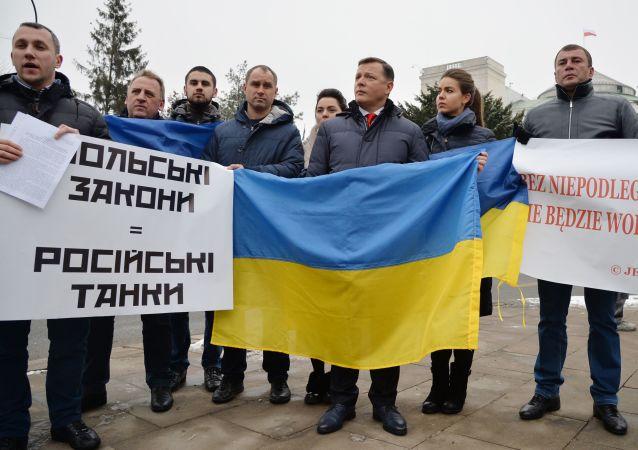 Deputowani Rady Najwyższej pikietują przed polskim Sejmem w związku z zakazem banderowskiej ideologii