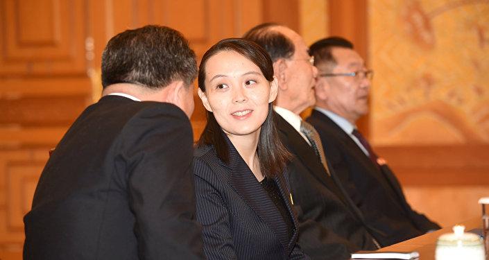 Kim Jo Dzong, młodsza siostra północnokoreańskiego przywódcy Kim Dzong Una