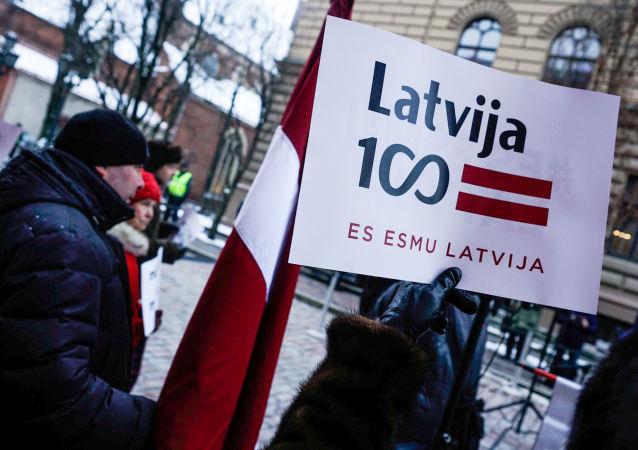 Protest na Łotwie