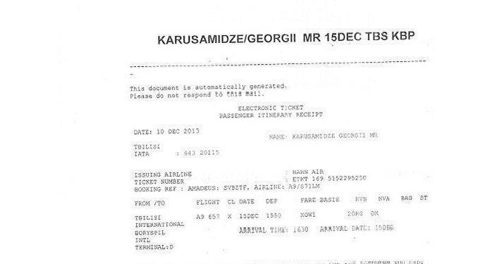 Bilet lotniczy potwierdzający przylot do Kijowa Koby Nergadzego w czasie wydarzeń na Majdanie (Mamuka Mamulaszwili wydał Nergadzemu paszport na nazwisko Georgija Karusanidzego)