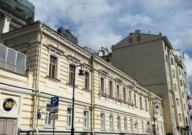 Budynek Ambasady Holandii w Moskwie