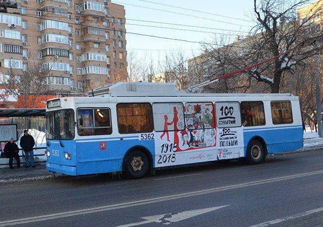 Od 10 lutego do 15 marca 2018 roku po Moskwie kursuje polski trolejbus.