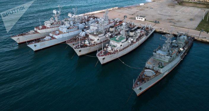 Okręty wojskowe należące do Krymu