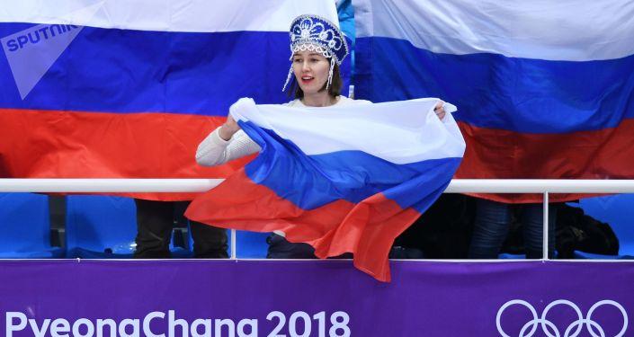 Rosyjscy kibice na Igrzyskach Olimpijskich w Pjongczangu 2018