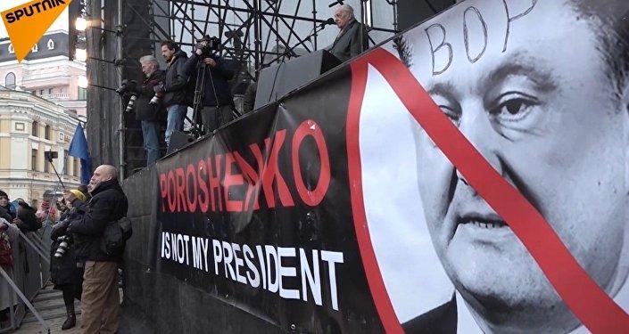Marsz za impeachmentem Poroszenki w Kijowie