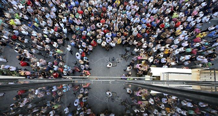 Akcje protestu