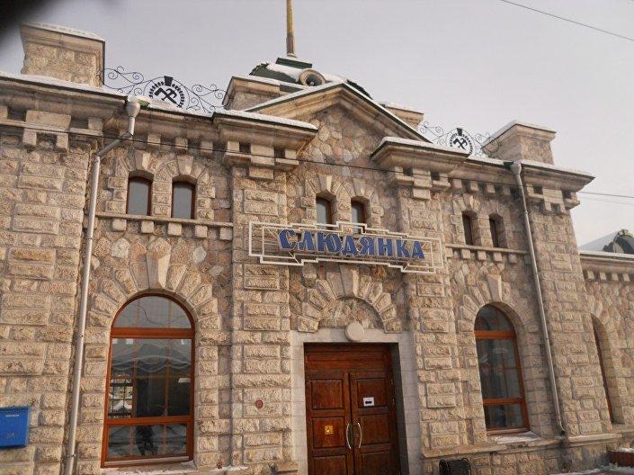 Dworzec w Sludziance