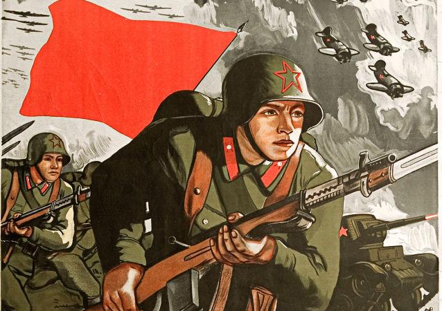 Plakat Za Ojczyznę, za honor, za wolność! 1941 rok