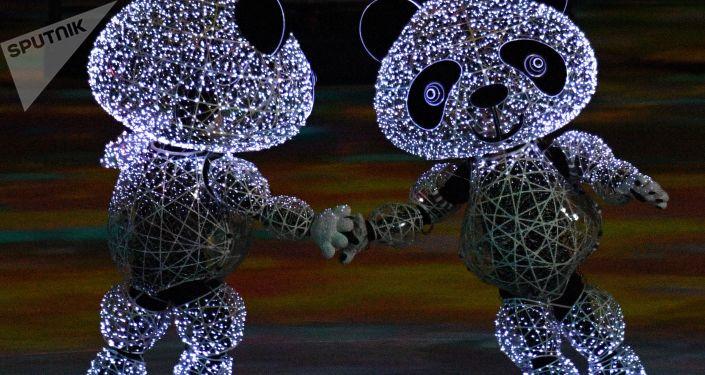 Ceremonia zamknięcia Igrzysk Olimpijskich 2018 w Pjongczangu