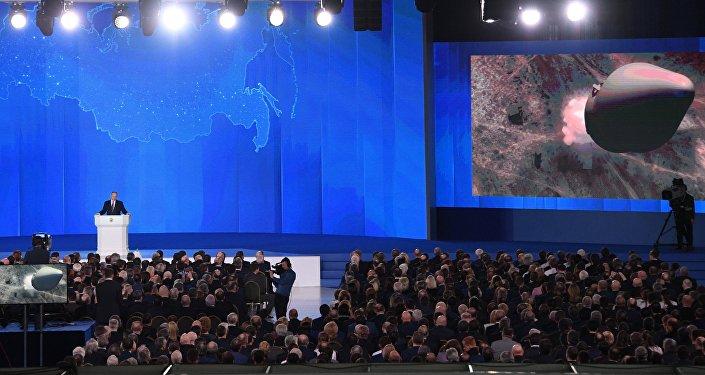 Przemówienie Władimira Putina 1 marca 2018 roku