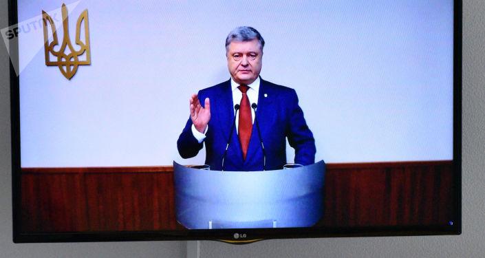Prezydent Ukrainy Petro Poroszenko w trybie wideokonferencji