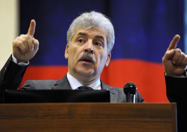 Kandydat na prezydenta Rosji Paweł Grudinin z partii Komunistyczna Partia Federacji Rosyjskiej (KPRF)