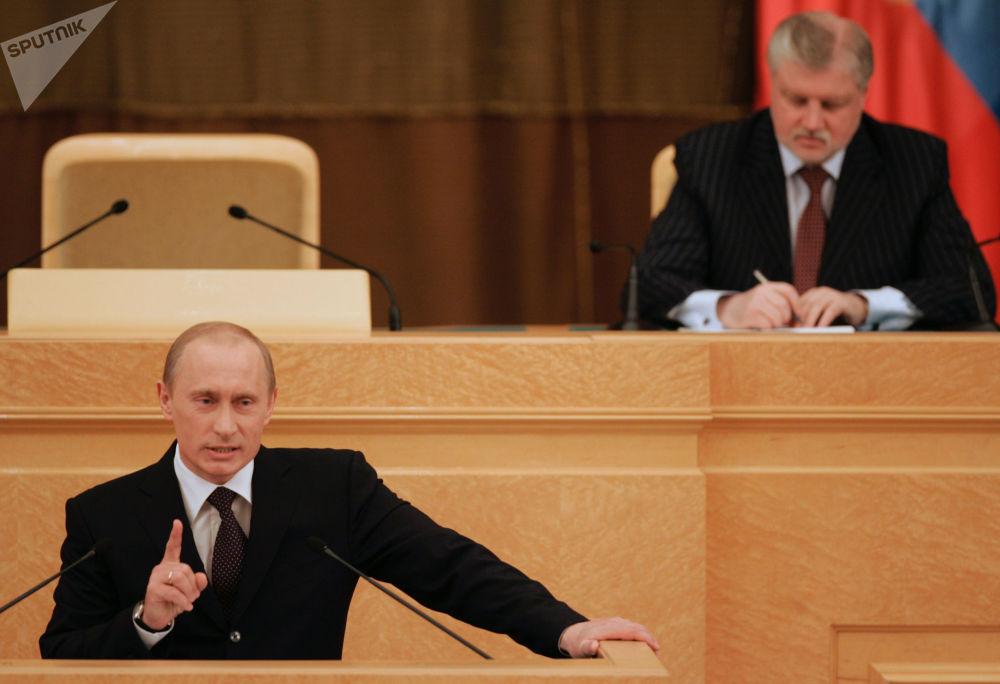 Prezydent Rosji Władimir Putin na corocznym przemówieniu do Zgromadzenia Federalnego, 2006 rok