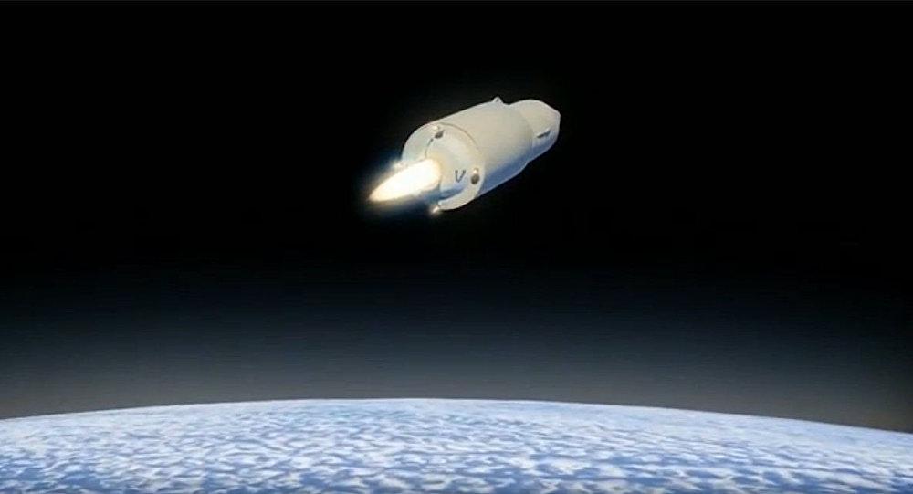 """Naziemna międzykontynentalna rakieta hipersoniczna """"Awangard"""""""