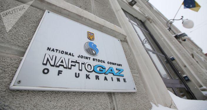 Szyld spółki Naftohaz Ukraina w Kijowie