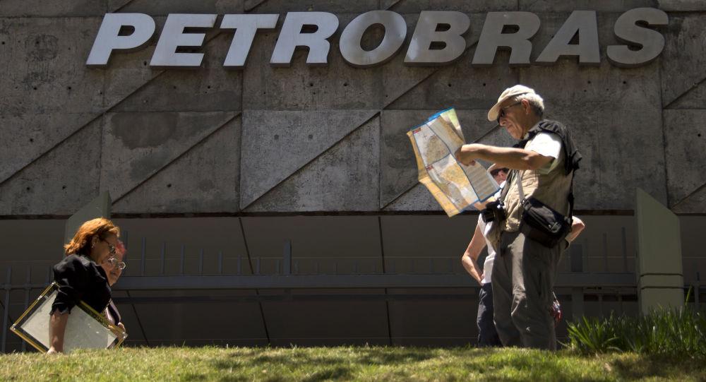 Budynek największej brazylijskiej firmy naftowo-gazowej Petrobras w Rio de Janeiro