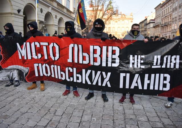 Marsz pod antypolskimi sloganami we Lwowie, 4 marca 2018