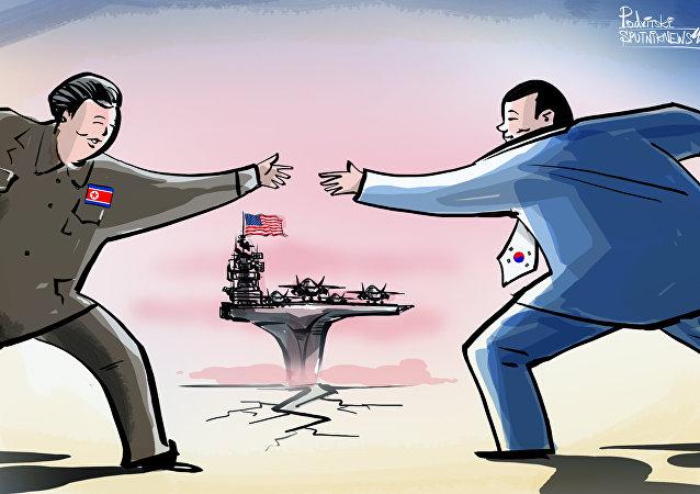 """Kim Dzong Un ogłosił początek """"nowej historii zjednoczenia ojczyzny"""""""