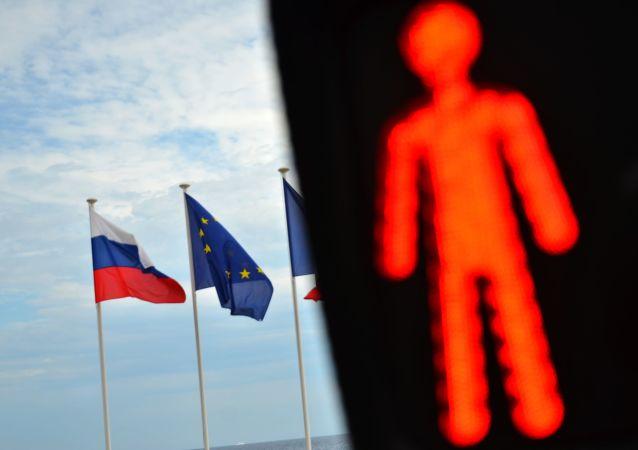 Flagi Rosji, UE i Francji