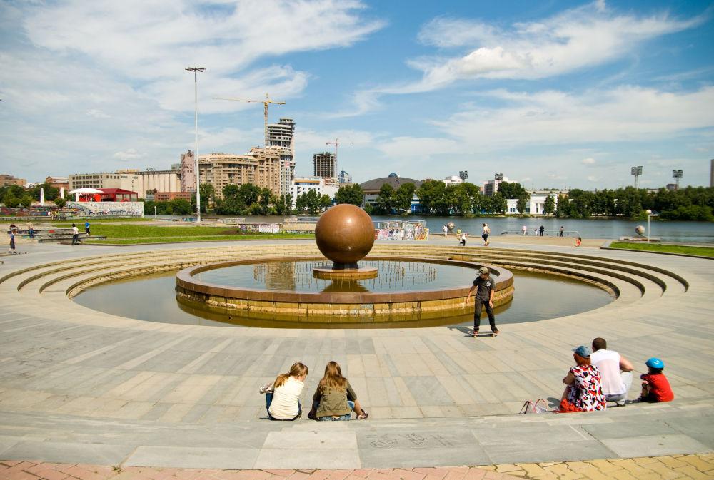 Fontanna. Jekaterynburg