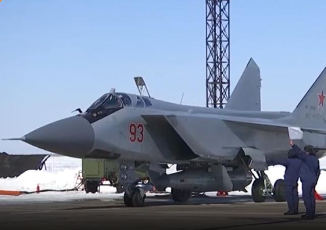 W Rosji uruchomiono wyjątkowy kompleks powietrzny