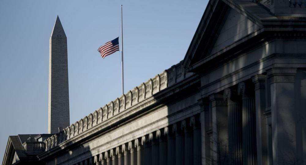 Departament Skarbu USA w Waszyngtonie
