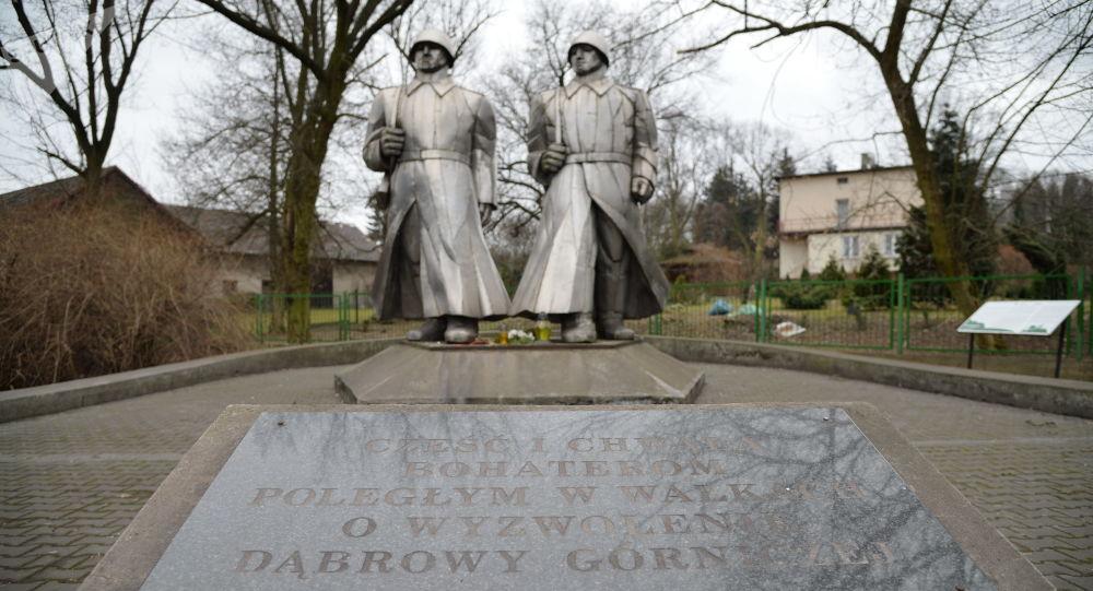 Pomnik żołnierzy poległych w walkach o wyzwolenie Dąbrowy Górniczej.