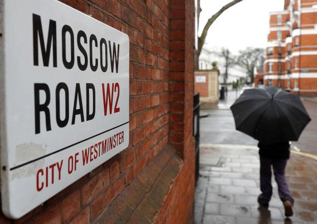 Ambasada Rosji w Londynie