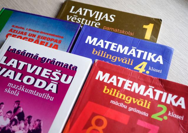 Podręczniki z rosyjskiej szkoły na Łotwie