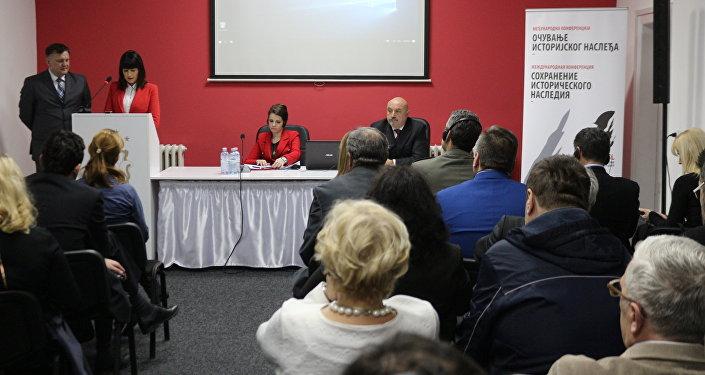 """Międzynarodowa Konferencja """"Ochrona Dziedzictwa Historycznego"""""""