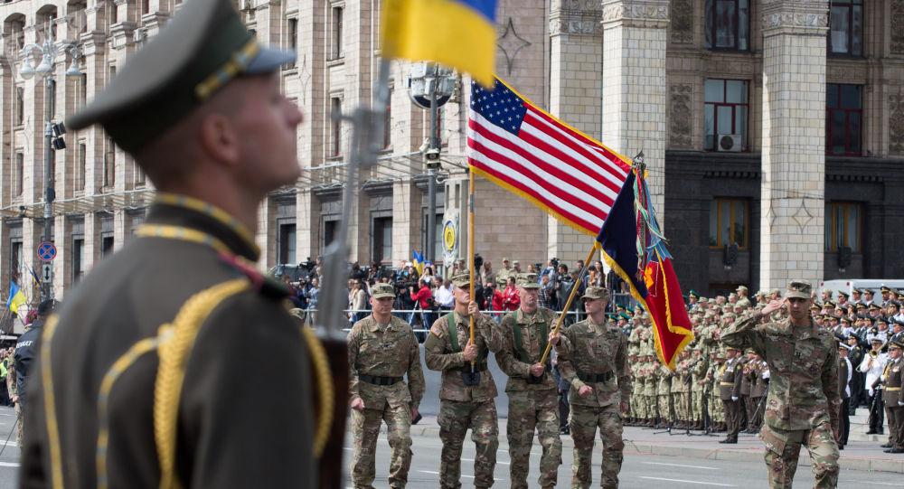 Dzień Niezależności w Kijowie
