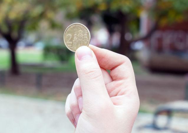 Serbska moneta