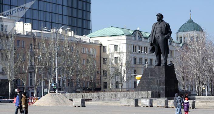 Plac Lenina w Doniecku