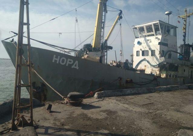 """Zatrzymany statek rybaki """"Nord"""" na ukraińskich wodach terytorialnych Morza Azowskiego"""