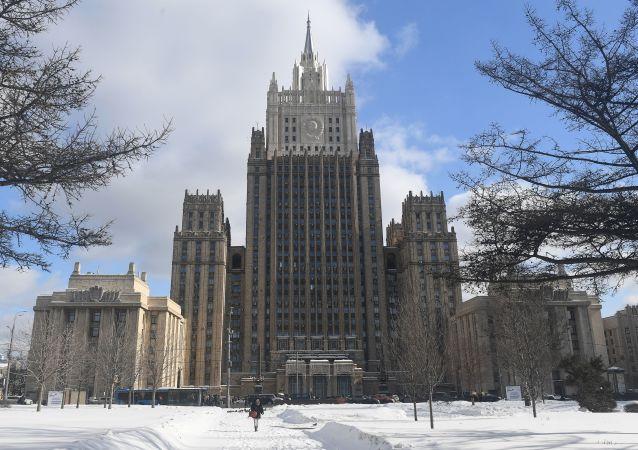 Gmach rosyjskiego ministerstwa spraw zagranicznych w Moskwie