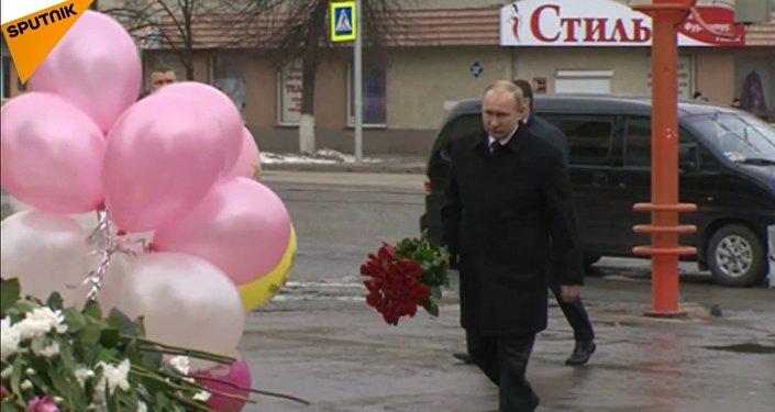 Władimir Putin złożył kwiaty w Kemerowie