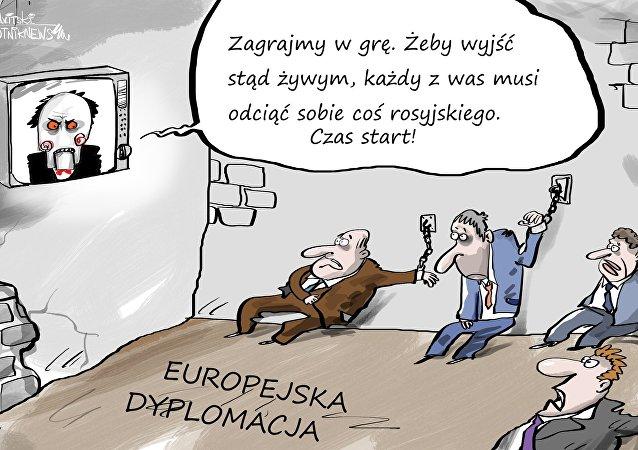 Dyplomatyczne gry