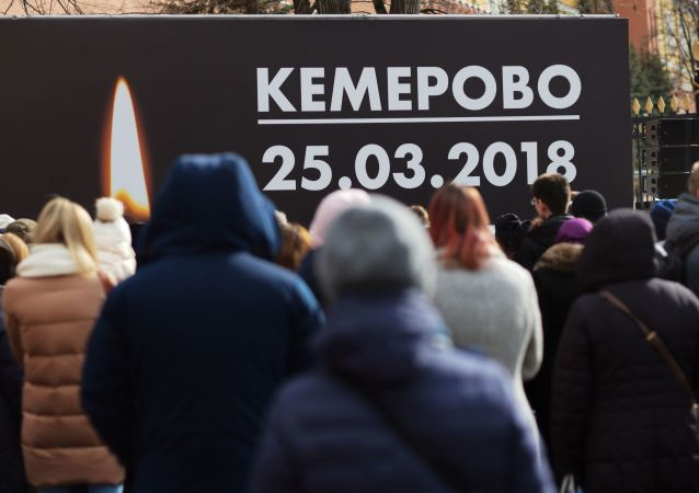 Tragedia w Kemerowie