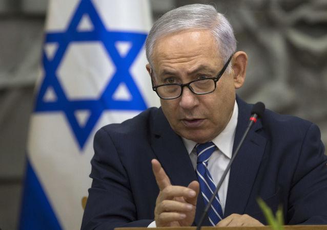 Binjamin Netanjahu