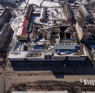 Spalone centrum handlowe Zimniaja Wisznia w Kemerowie