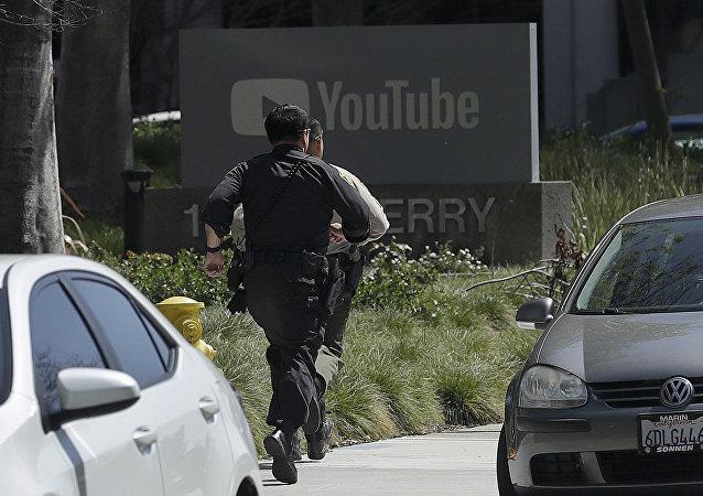 Strzelanina w siedzibie YouTube, San Bruno