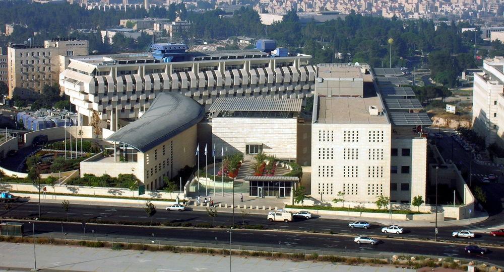 Siedziba MSZ Izraela w Jerozolimie