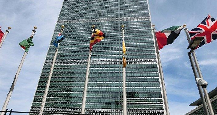 Budynek ONZ w Nowym Jorku